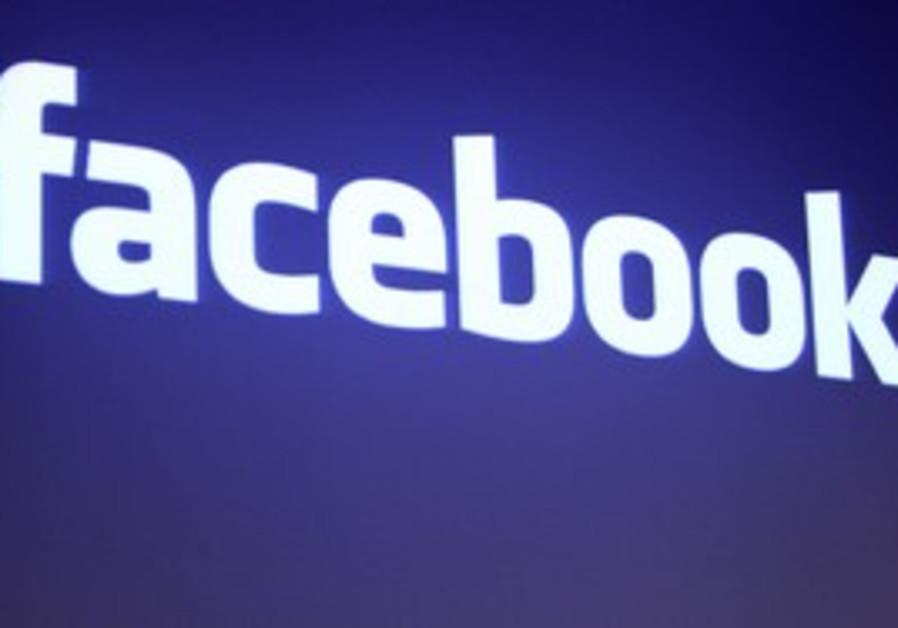 facebook logo311