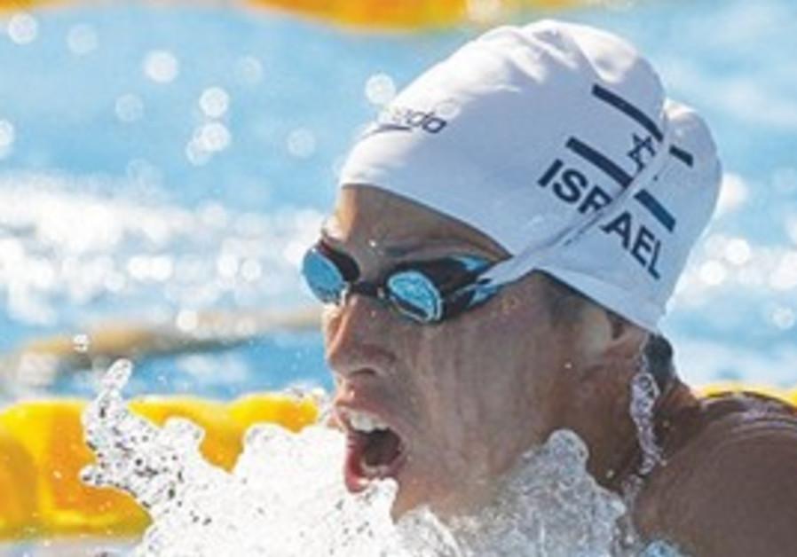 Swimmer Amit Ivry