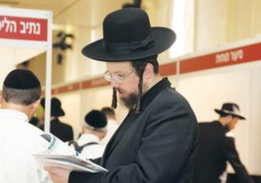 Haredi employment fair in Jerusalem