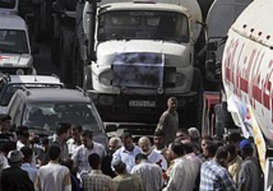 gaza protest 224.88