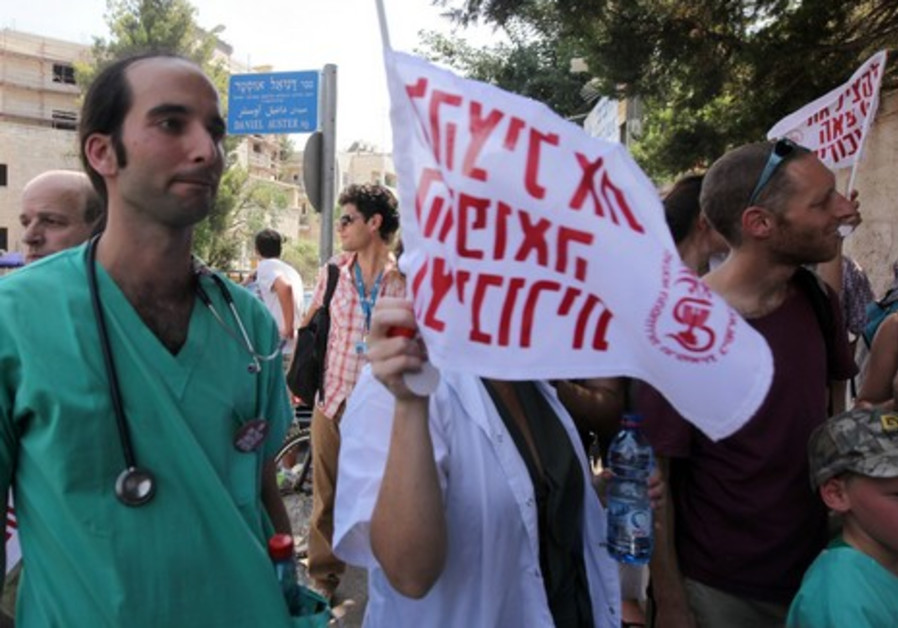 doctors strike (IMA)
