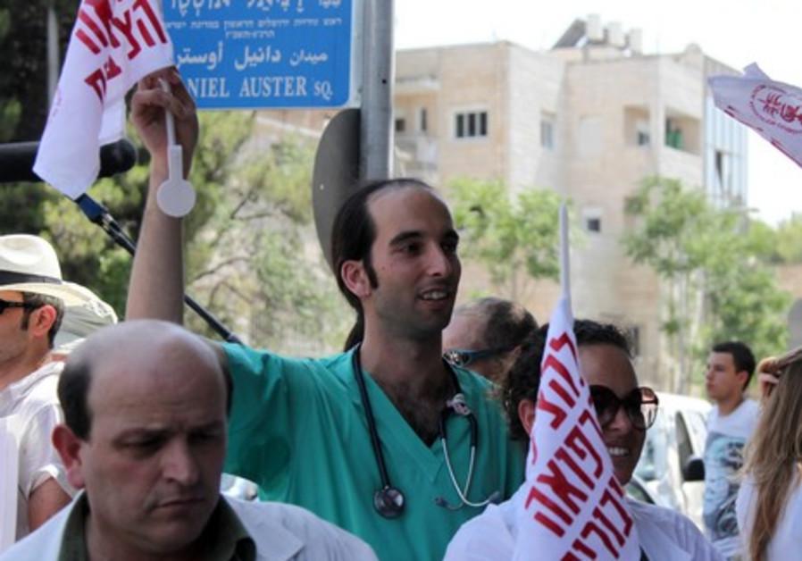doctors strike (IMA)