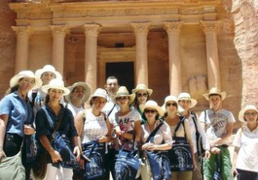 ELIACH group at Petra