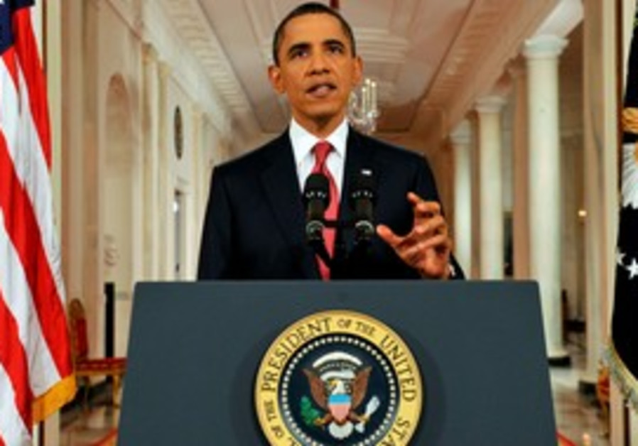 Obama speaks in a prime-time address