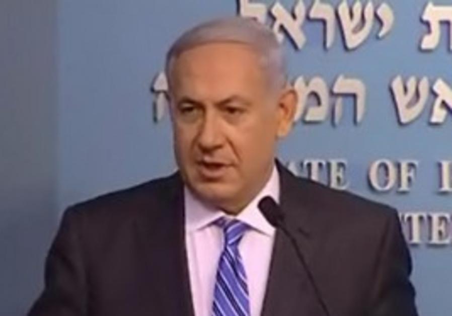 Prime Minister Binyamin Netanyahu press conference