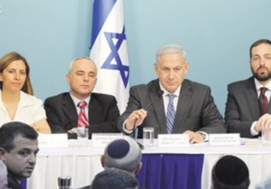 Netanyahu. Steinitz, Attias unveil housing reform