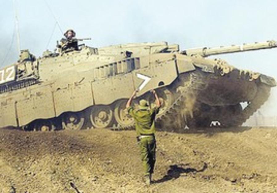 IDF Tank [illustrative]