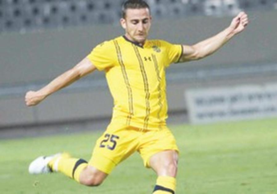Maccabi Tel Aviv player Rafi Dahan.