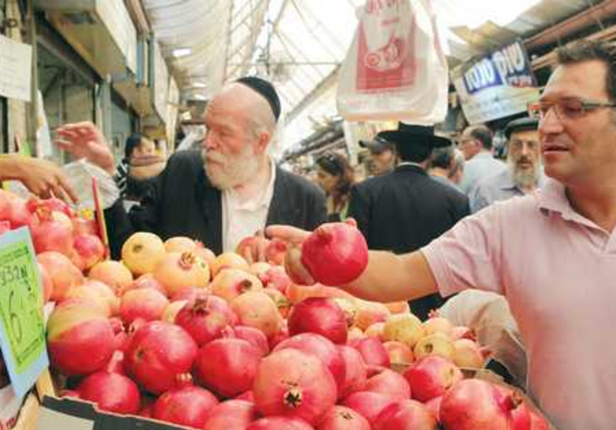 Other Jaffa Road residents hope to reproduce shuk'