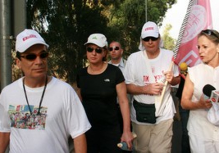 Livni on IMA march