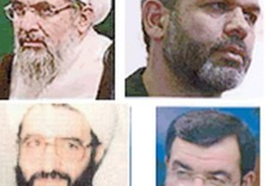 Warrants issued for Argentina bombers
