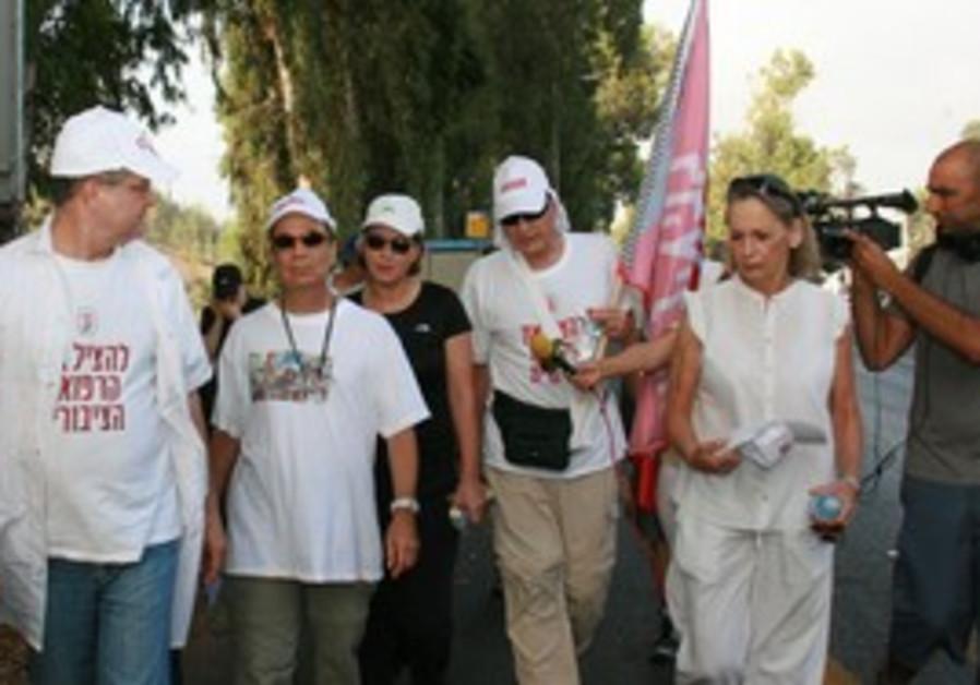 IMA protest