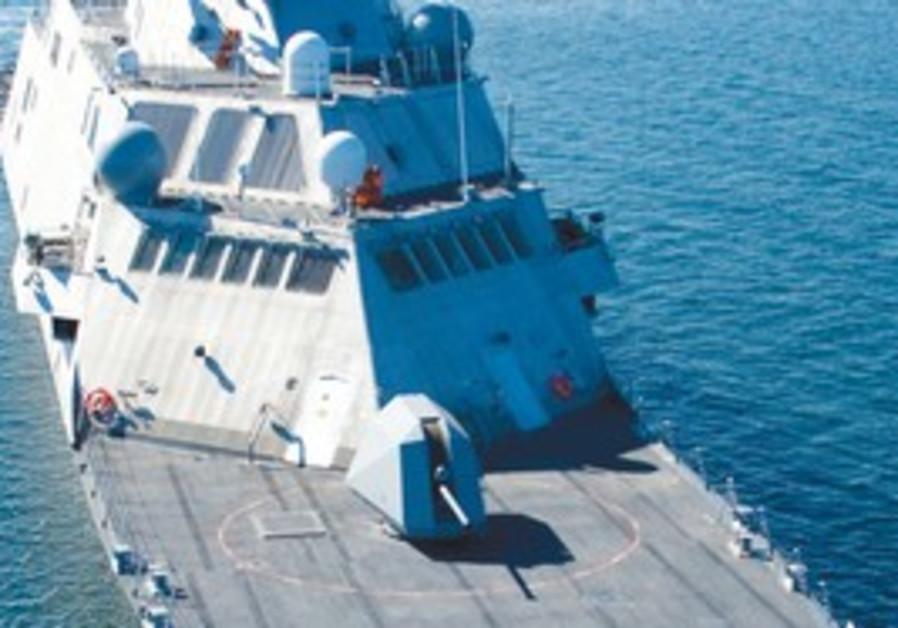 Lockheed Martin's LCS
