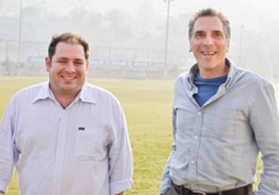 Adam Levin (left) and Dan Adler