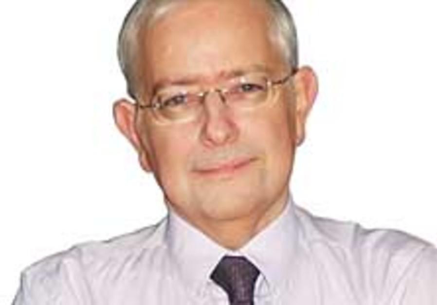 dr  haim katz 88224