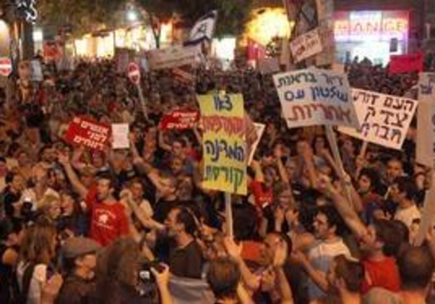 Jerusalem social justice protest