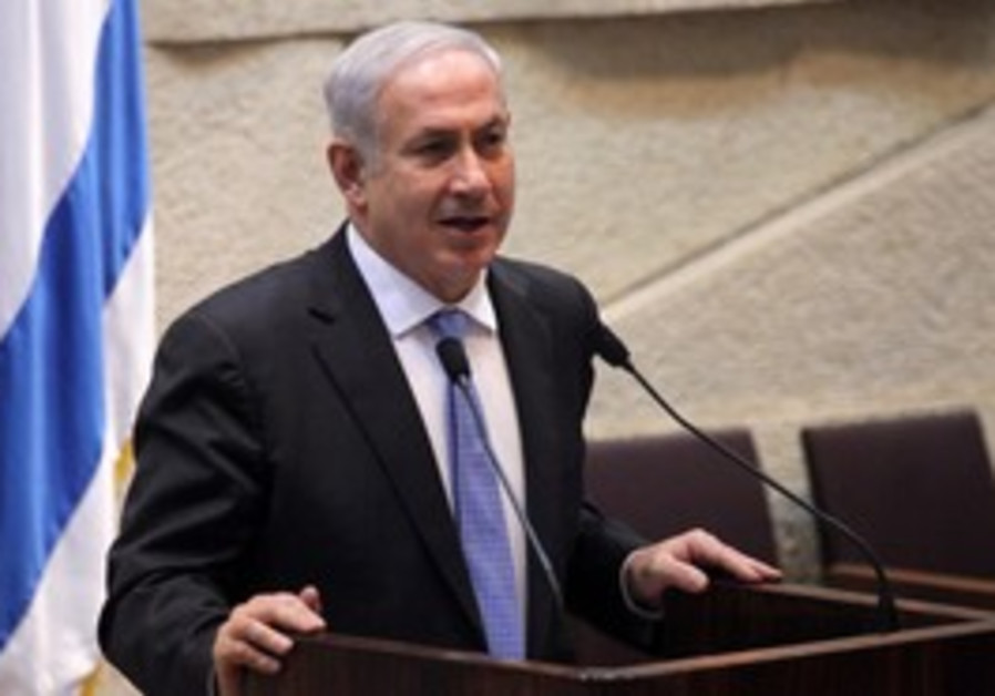 Netanyahu addresses a special Knesset session, Mon