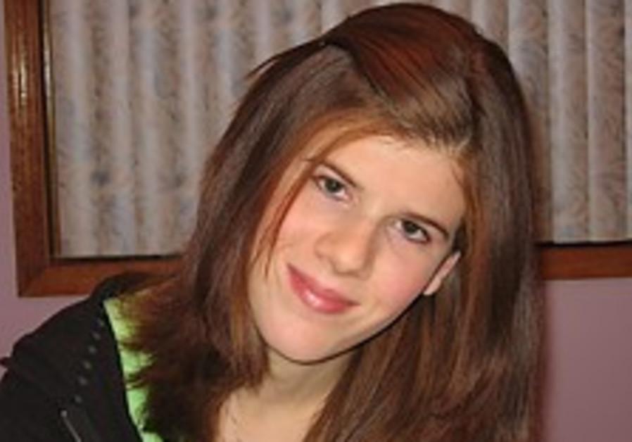 About me: Chaviva Sarah Fiskus
