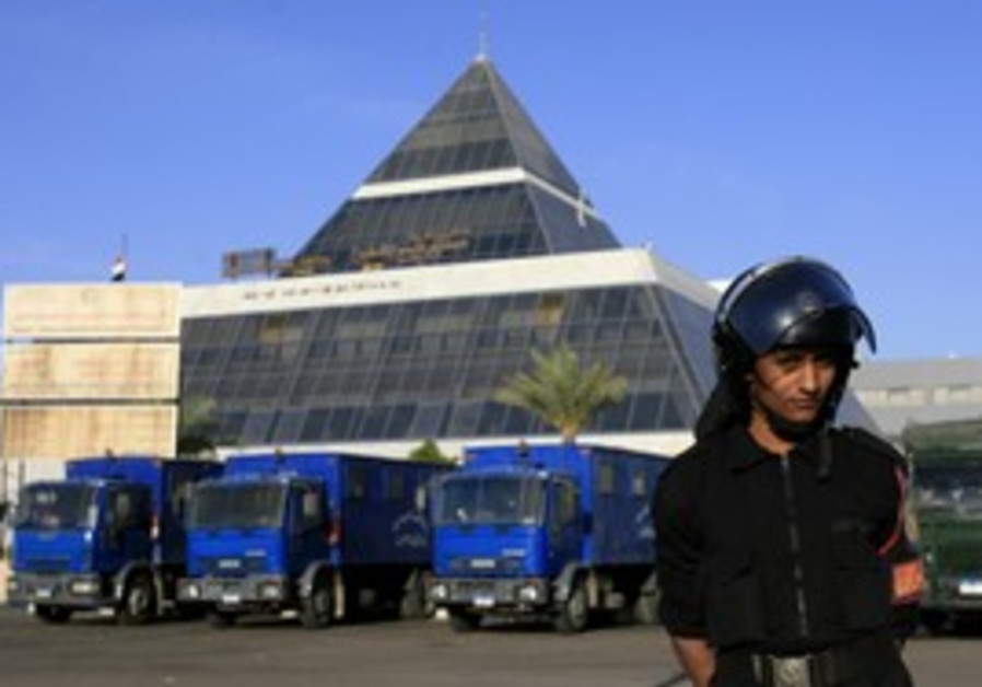 Egyptian guard at Sharm el Sheikh Int'l Hospital
