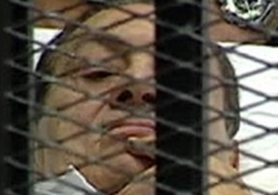 Mubarak on trial in Cairo