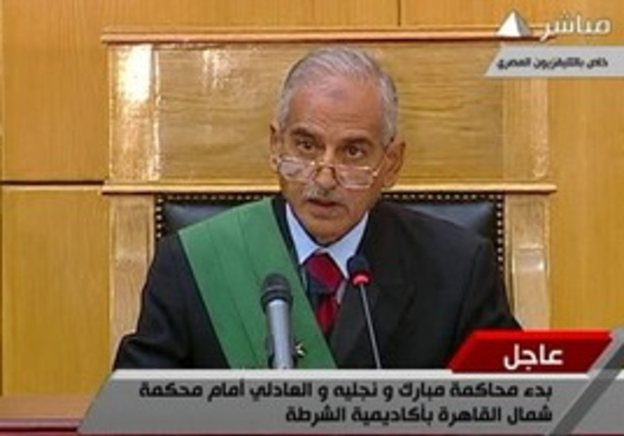 Presiding judge in trial of Hosni Mubarak