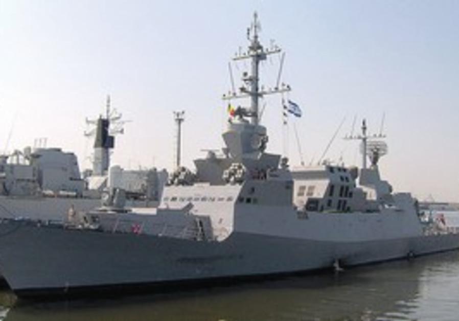 Israeli naval vessel (file)