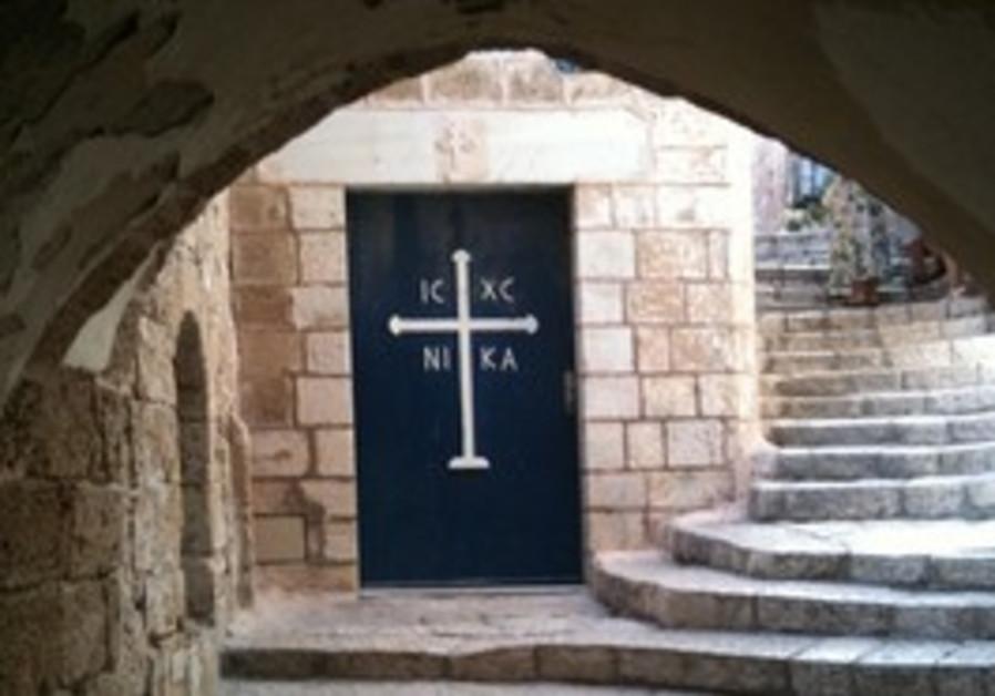 Alleyway in Jaffa