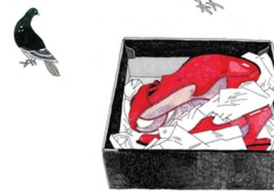 CoupleOf catalog, illustrations (Keren Tagar)
