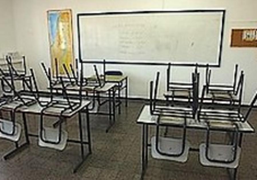 Nat'l Parents Association to petition High Court against school strike