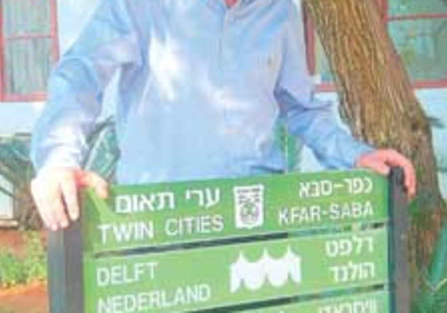 twin cities kfar saba 88 224