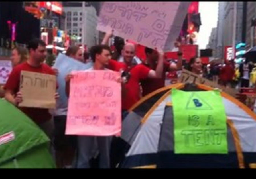 Israelis protest in NY's Times Square