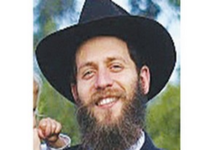 Rabbi Tomer Rotem