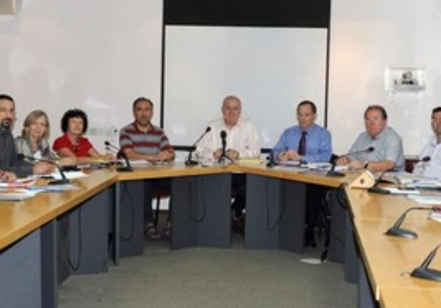 Trajtenberg Committee 'Rothschild Team'