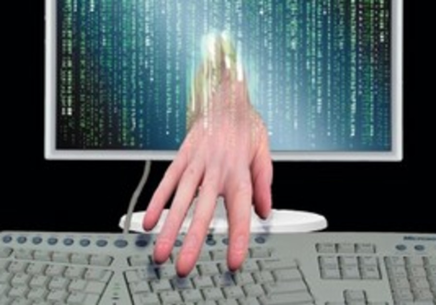 Protecting young internet users from dangers