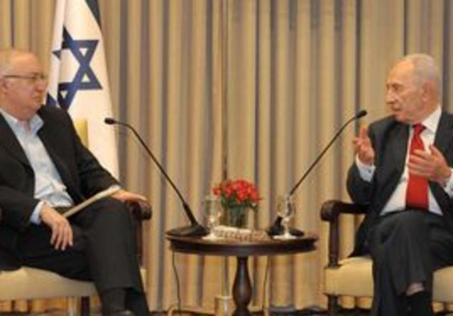 President Shimon Peres at Trajtenberg c'tee