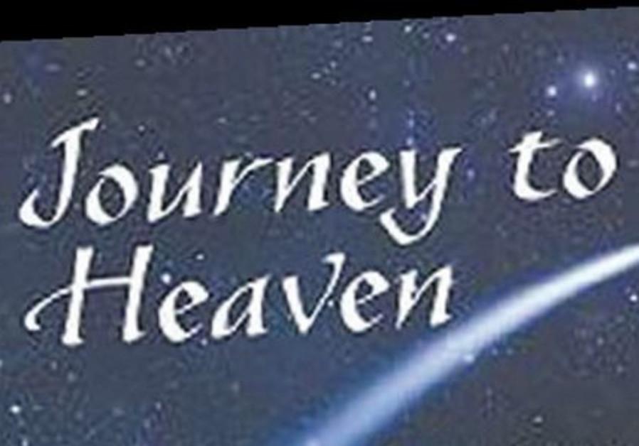 Journey to Heaven: Leila Leah Bronner