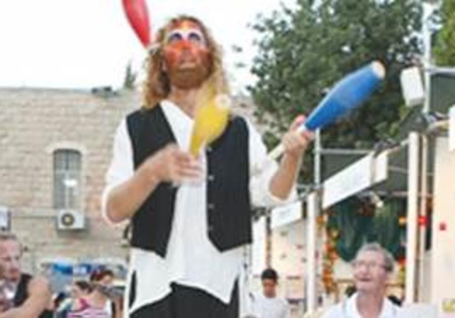 Hutzot Hayotzer is a Jerusalemite ritual.