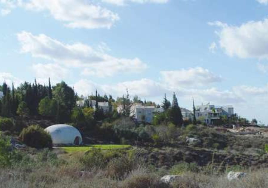 Neveh Shalom
