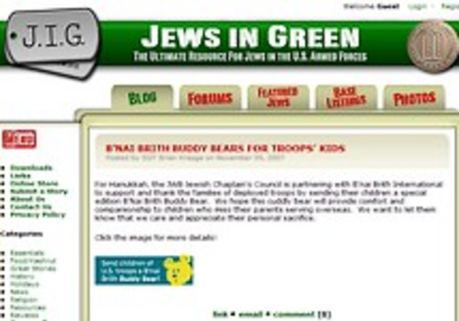 Must-Sees: Jews in Green and more...