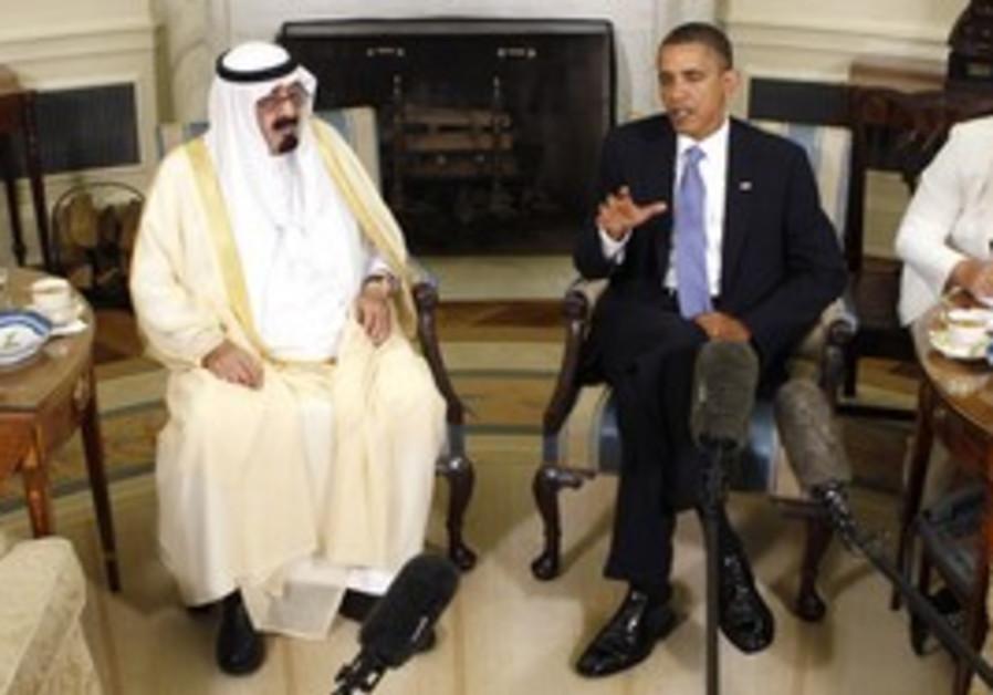 Obama with Saudi King Abdullah [file]