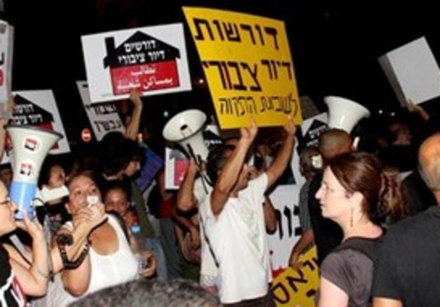 Social justice protest in Haifa