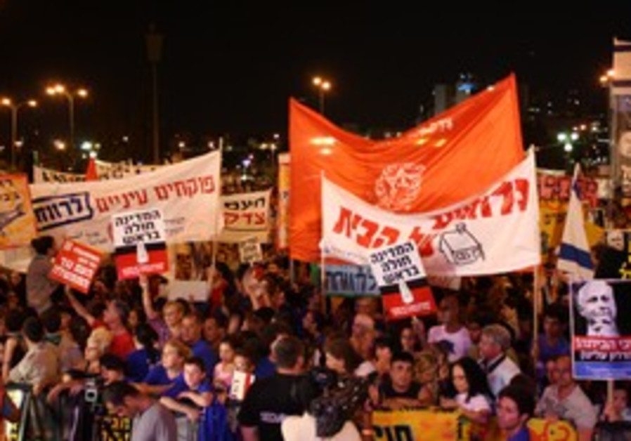 Protesters at social justice rally in Beersheba