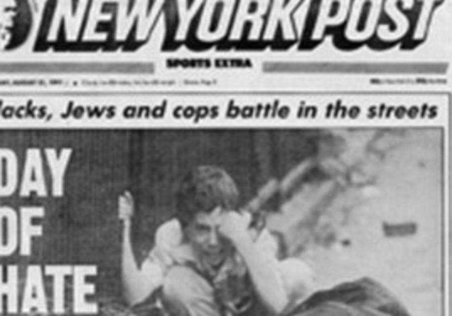 'NY Post' coverage of Crown Heights riots