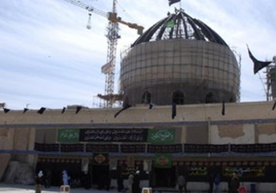 Golden Mosque Shi'ite shrine in Samarra