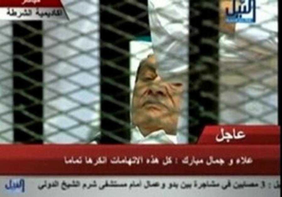 President Hosni Mubarak on trial