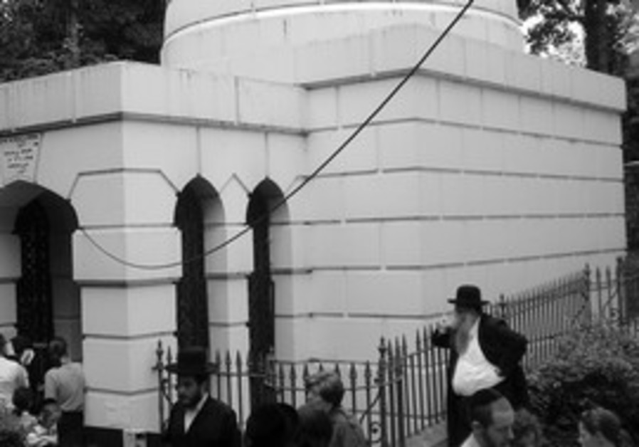 Ramsgate Synagogue