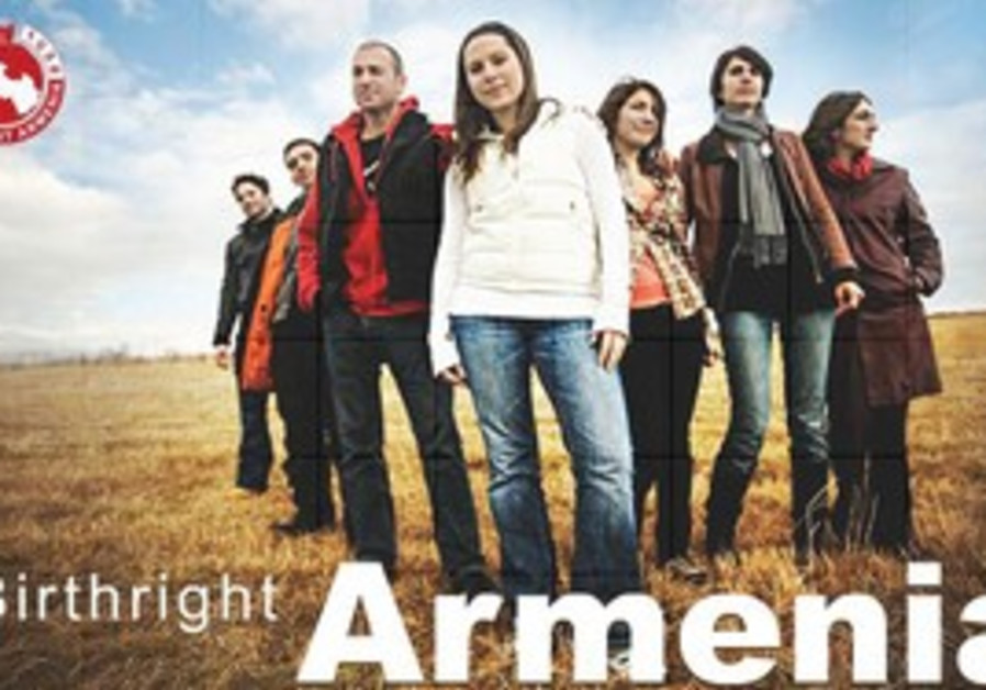Birthright Armenia