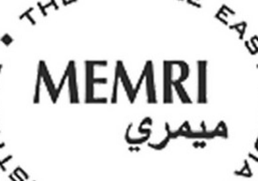MEMRI logo