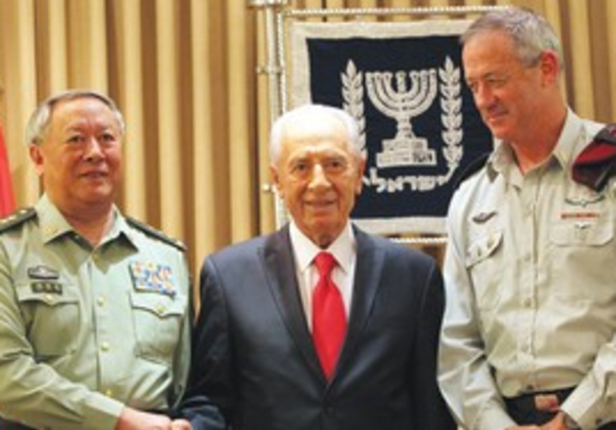 Peres and Gantz meet top Chinese general
