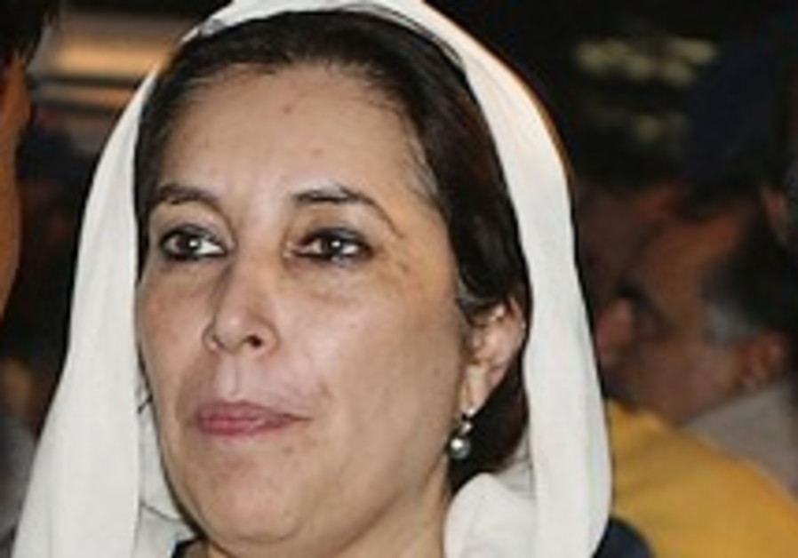 bhutto 224.88